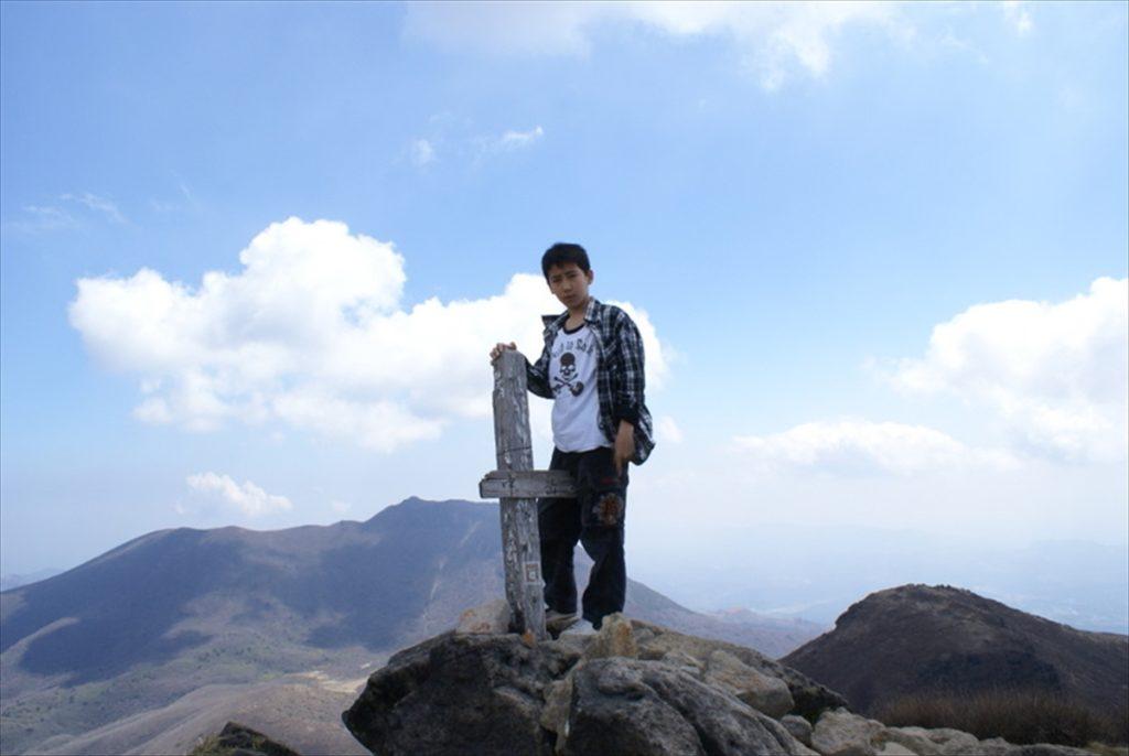 くじゅう登山 中岳 ダイキ