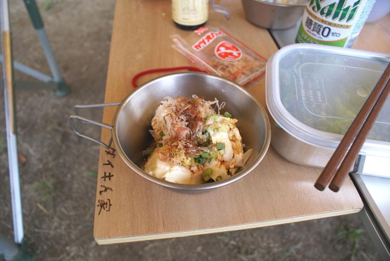 山鳥の森オートキャンプ場 ざる豆腐
