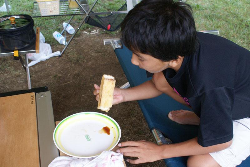 岡本豆腐 揚げ ダイキ