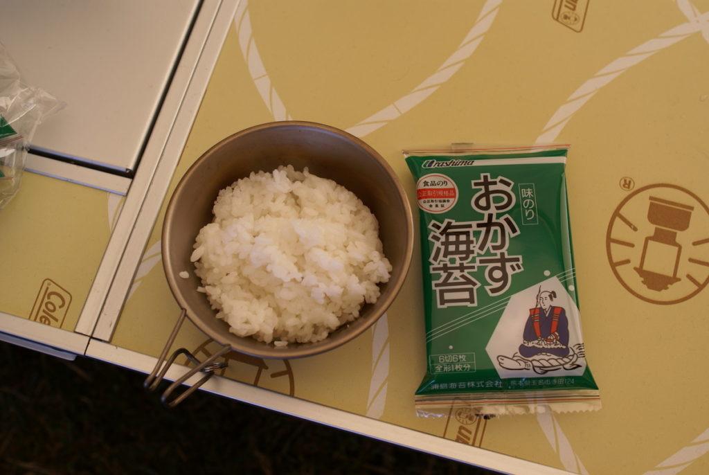 ご飯 海苔 シェラカップ