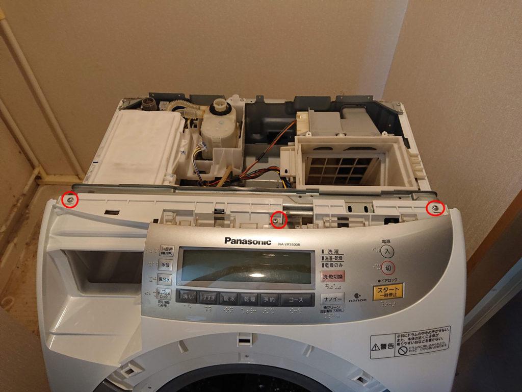 ドラム式洗濯機 メカケース交換