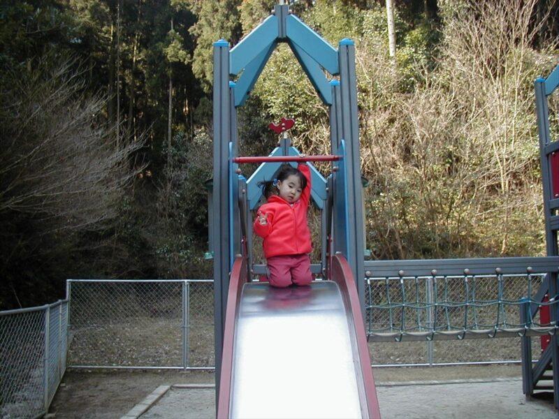 天拝湖公園 カナ